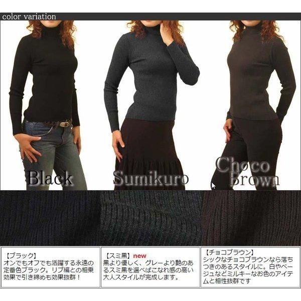 リブタートルネックニット キャッシュウール100% セーター 日本製 amu 02