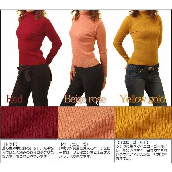 リブタートルネックニット キャッシュウール100% セーター 日本製 amu 03