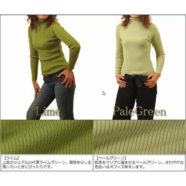 リブタートルネックニット キャッシュウール100% セーター 日本製 amu 05