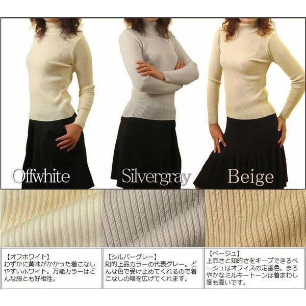 リブタートルネックニット キャッシュウール100% セーター 日本製 amu 06