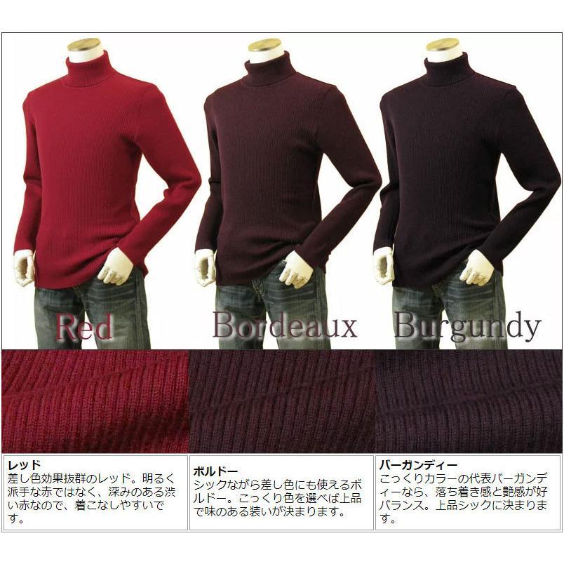 メンズ リブタートルネックニット キャッシュウール100%セーター 日本製 イタリア糸 送料無料 トップス|amu|03