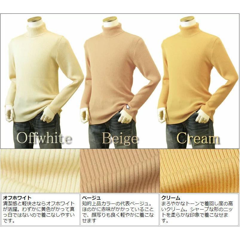メンズ リブタートルネックニット キャッシュウール100%セーター 日本製 イタリア糸 送料無料 トップス|amu|05
