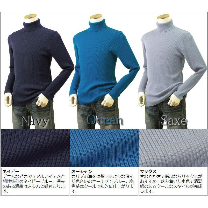 メンズ リブタートルネックニット キャッシュウール100%セーター 日本製 イタリア糸 送料無料 トップス|amu|06