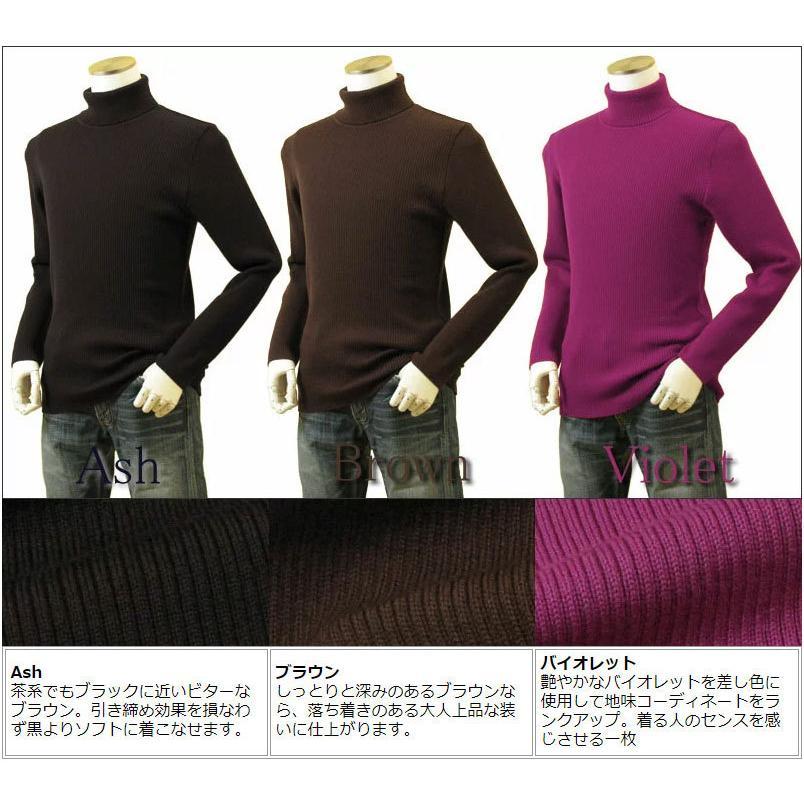 メンズ リブタートルネックニット キャッシュウール100%セーター 日本製 イタリア糸 送料無料 トップス|amu|07