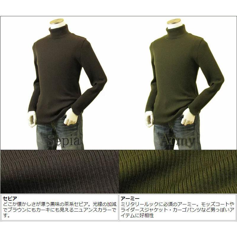 メンズ リブタートルネックニット キャッシュウール100%セーター 日本製 イタリア糸 送料無料 トップス|amu|08