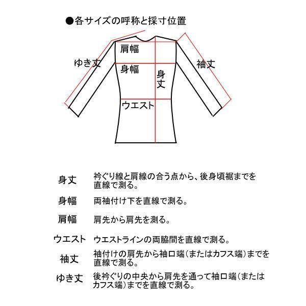 メンズ リブタートルネックニット キャッシュウール100%セーター 日本製 イタリア糸 送料無料 トップス|amu|10
