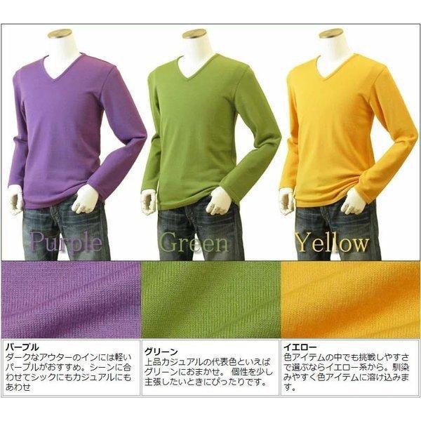 メンズ Vネックニット キャッシュウール100%セーター 日本製 イタリア糸 送料無料 トップス amu 04