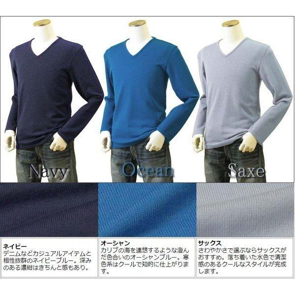 メンズ Vネックニット キャッシュウール100%セーター 日本製 イタリア糸 送料無料 トップス amu 06