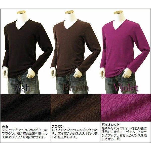 メンズ Vネックニット キャッシュウール100%セーター 日本製 イタリア糸 送料無料 トップス amu 07