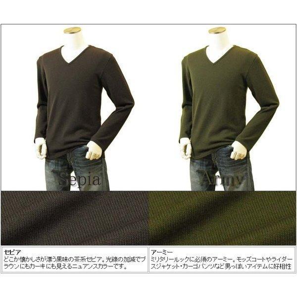 メンズ Vネックニット キャッシュウール100%セーター 日本製 イタリア糸 送料無料 トップス amu 08