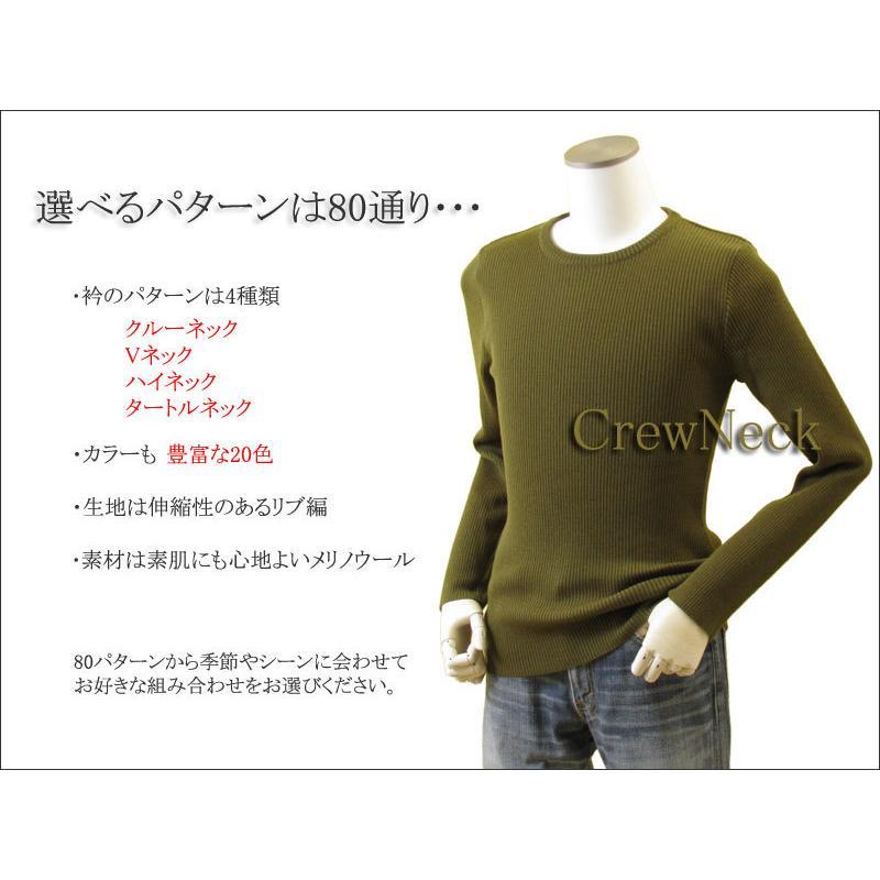 メンズ リブクルーネックニット リブVネックニット リブハイネックニット リブタートルネックニット メリノウール100% 日本製 日本紡績糸 送料無料 トップス|amu|02