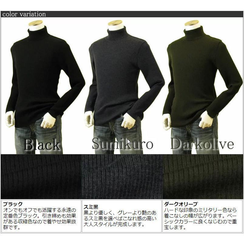 メンズ リブクルーネックニット リブVネックニット リブハイネックニット リブタートルネックニット メリノウール100% 日本製 日本紡績糸 送料無料 トップス|amu|05