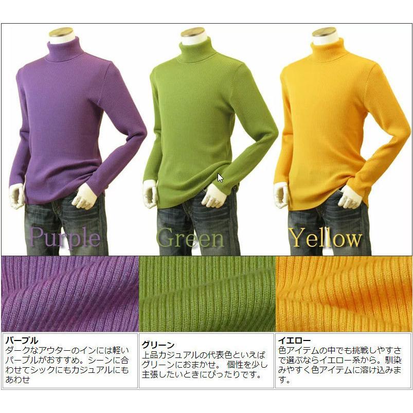 メンズ リブクルーネックニット リブVネックニット リブハイネックニット リブタートルネックニット メリノウール100% 日本製 日本紡績糸 送料無料 トップス|amu|11