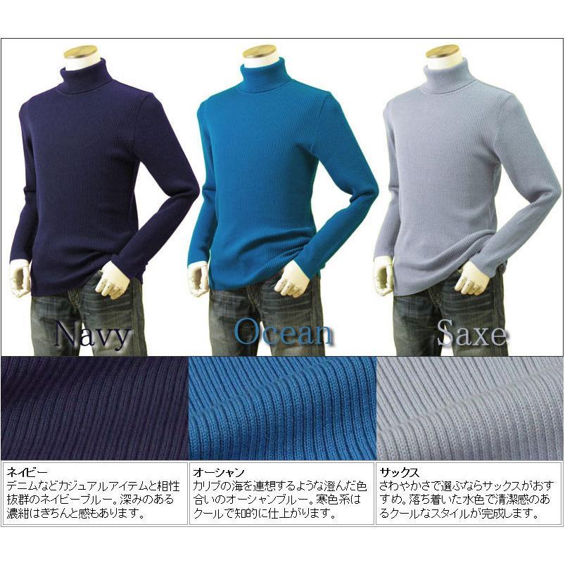 メンズ リブクルーネックニット リブVネックニット リブハイネックニット リブタートルネックニット メリノウール100% 日本製 日本紡績糸 送料無料 トップス|amu|17