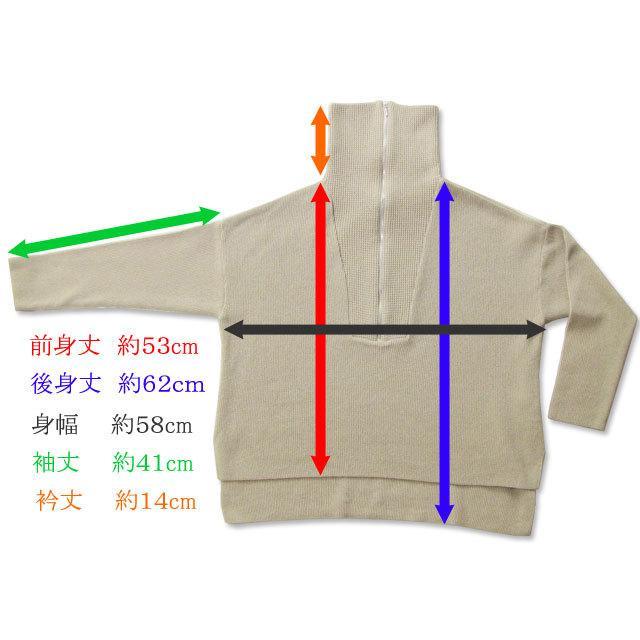 訳あり ハーフジップハイネックニット 日本製 送料無料 セーター レディース トップス amu 14