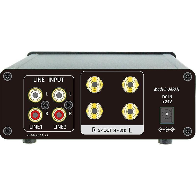 Amulech AL-602H 小型・高音質・Hi-Fi 60W+60W(4Ω)ステレオデジタル・パワーアンプ+ヘッドホンアンプ 電子ボリューム採用|amulech-store|03