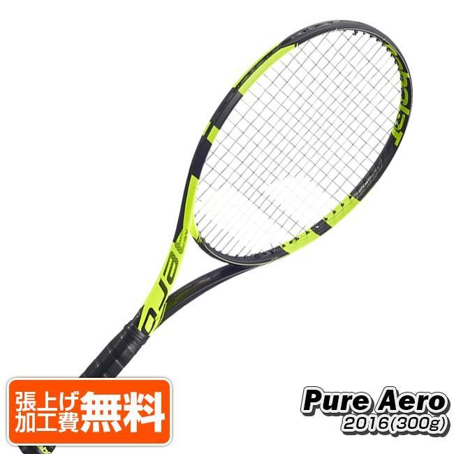 在庫処分特価】【ナダル使用モデル】バボラ 2016 ピュアアエロ (300g) BF101253/101304(海外正規品) 硬式テニスラケット (Babolat Pure Aero Rackets)[NC]