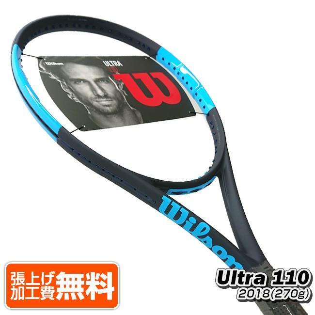 ウィルソン(Wilson) 2018 ウルトラ110(270g) WRT73771U(海外正規品)硬式テニスラケット ULTRA 110[NC]