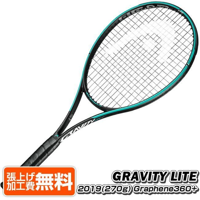 [ズべレフ使用シリーズ]ヘッド(HEAD) グラフィン360+ GRAVITY LITE グラビティ・ライト(270g) 海外正規品 硬式テニスラケット 234259(19y7m)[NC]