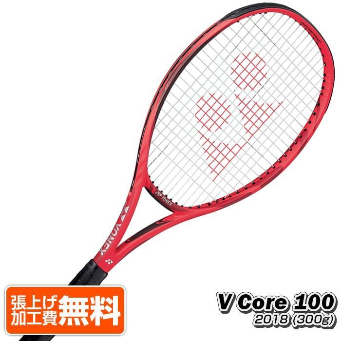 【再入荷】 ヨネックス(YONEX) 2018 VCORE 100 Vコア100(300g) Vコア100(300g) フレイムレッド 2018 海外正規品 フレイムレッド 18VC100YX(18y9m) 硬式テニスラケット[AC]ブイコア, AROTHO:7dd2c894 --- airmodconsu.dominiotemporario.com
