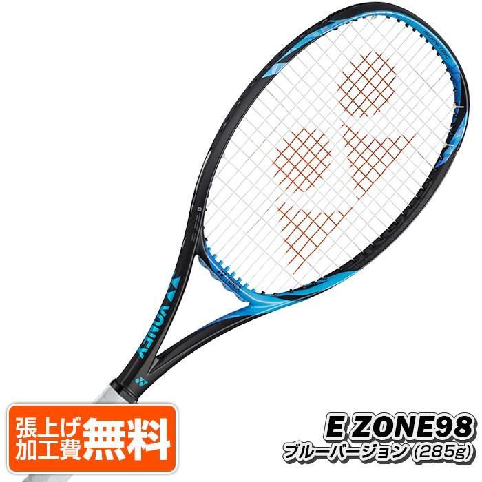 ヨネックス(YONEX) 2018 イーゾーン98(YONEX EZONE 98)(285g)ブルー 海外正規品 17EZ98YX(18y3m) 硬式テニスラケット[AC]