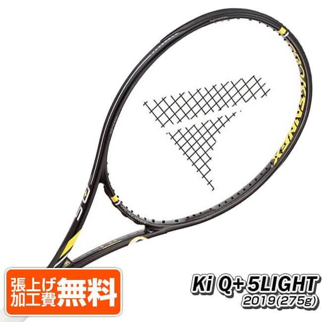 最安値に挑戦! プロケネックス(ProKennex) 2019 Ki Ki Q+5 イエロー ライト(275g) 2019 イエロー 硬式テニスラケット CO-14687(19y2m)Qプラス5Lite[AC], 四季の郷温泉水:8ff7282e --- airmodconsu.dominiotemporario.com