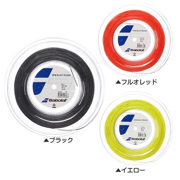 低価格 バボラ(Babolat) RPMブラスト ラフ(125mm/130mm/135mm) 200Mロール ポリエステル243136(17y2m)硬式テニスガット, カミイソチョウ 098e7ad2