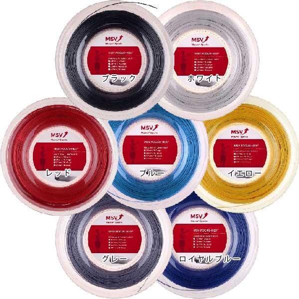 MSV フォーカスヘックス(1.10/1.18/1.23/1.27mm) 200Mロール 硬式テニス ポリエステル ガット