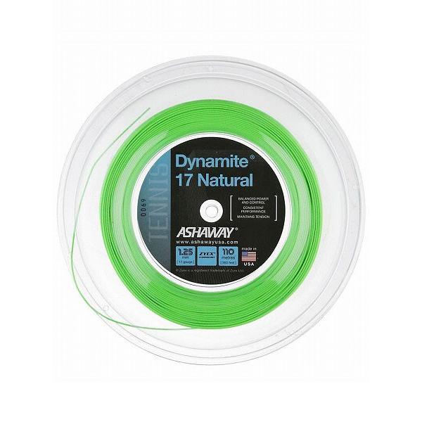 アッシャウェイ(Ashaway) ダイナマイト17ナチュラル(1.25mm) グリーン 110Mロール 硬式テニス マルチフィラメントガット【2017年9月登録】
