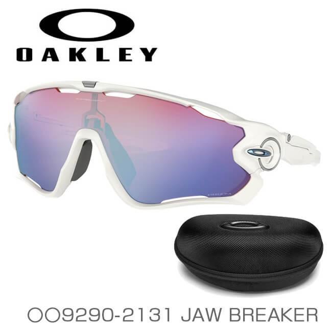 オークリー(Oakley) スポーツサングラス JAW BREAKER (ジョーブレーカー) 海外正規品 OO9290-2131 Polished 白い/Prizm Sapphire(19y9m)