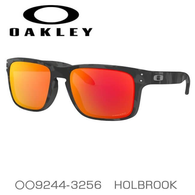 オークリー(Oakley) スポーツサングラス(アジアンフィット) HOLBROOK (ホルブルック) 海外正規品 OO9244-3256 黒 Camo/Prizm Ruby(19y9m)