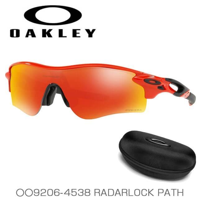 オークリー(Oakley) スポーツサングラス(アジアンフィット) RADARLOCK PATH(レーダーロックパス)海外正規品 Infra赤/Prizm Ruby OO9206-4538(19y1m)