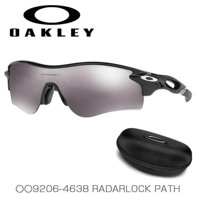 オークリー(Oakley) スポーツサングラス(アジアンフィット) RADARLOCK PATH(レーダーロックパス)Polished 黒/Prizm 黒 Iridium OO9206-4138(19y1m)