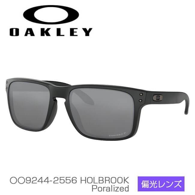 オークリー(Oakley) スポーツサングラス(アジアンフィット) HOLBROOK (ホルブルック) 海外正規品 Matte 黒/Prizm 黒 Polarized OO9244-2556(19y1m)