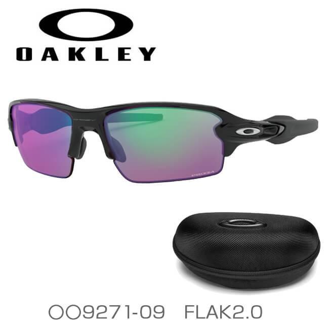 オークリー(Oakley) スポーツサングラス(アジアンフィット) FLAK2.0 (フラック2.0) 海外正規品 Polished 黒/Prizm Golf OO9271-09(19y1m)