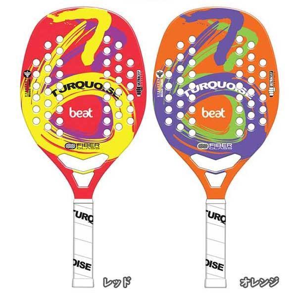 【国内即発送】 【全2色】ターコイズ(TURQUOISE) ビーチテニスラケット ビート(17y11m) ビート(17y11m), 素敵な小さい大きいサイズSpica:6fde09c8 --- odvoz-vyklizeni.cz