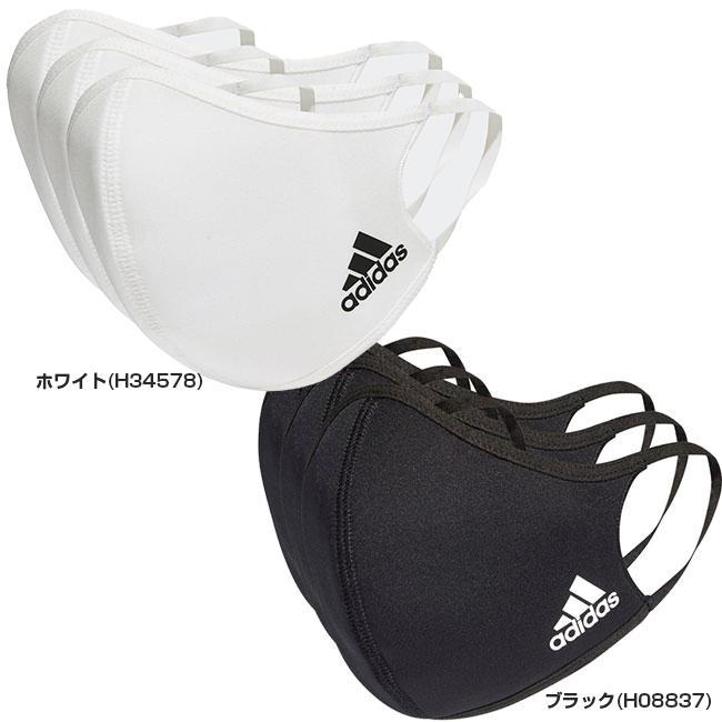 アディダス(adidas) ユニセックス フェイスカバー 3枚組 ウォッシャブルタイプ 洗えるマスク KOH81(20y12m)|amuse37|02