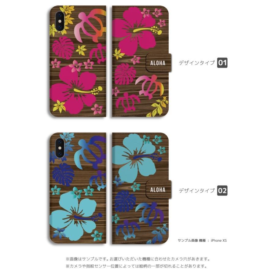 iPhone13 mini Pro ケース スマホケース 手帳型 iPhone12 iPhone SE AQUOS sense4 sense5G OPPO Reno5 A 全機種対応 おしゃれ ホヌ ウミガメ ハワイアン|amusestore|02