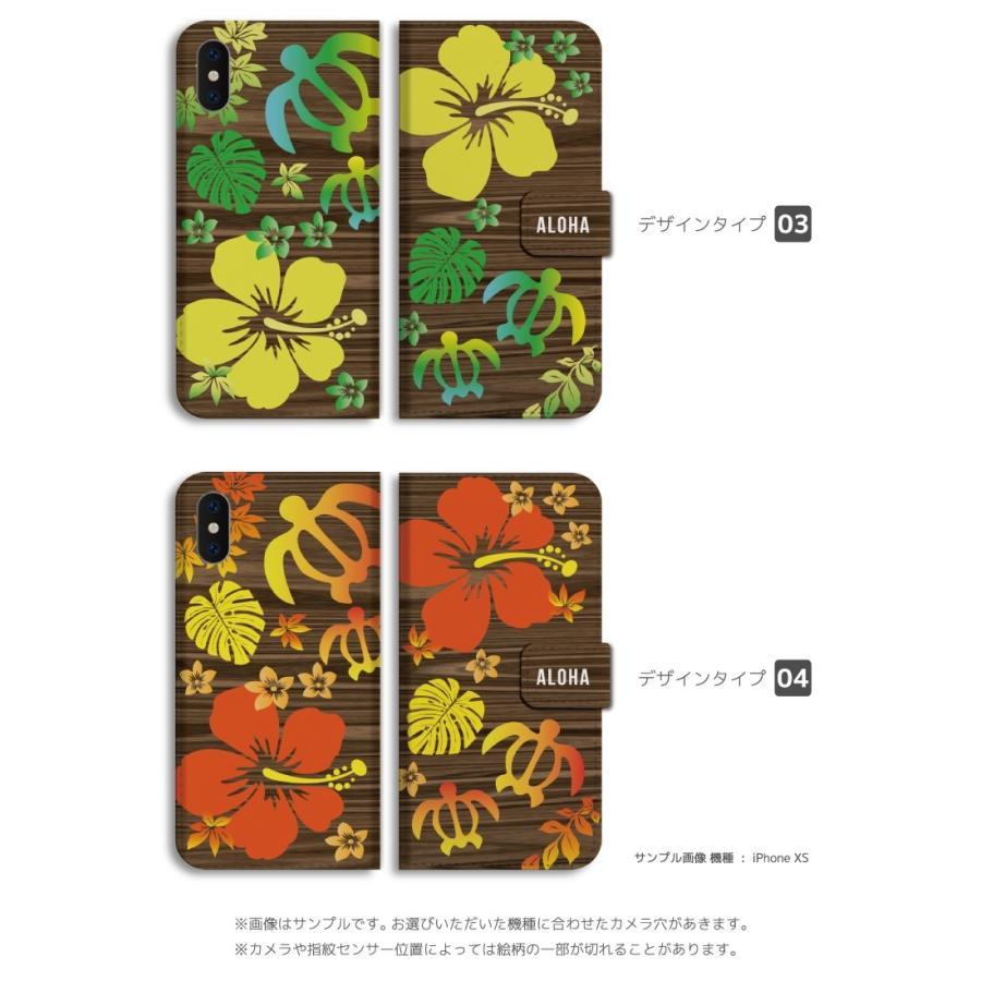 iPhone13 mini Pro ケース スマホケース 手帳型 iPhone12 iPhone SE AQUOS sense4 sense5G OPPO Reno5 A 全機種対応 おしゃれ ホヌ ウミガメ ハワイアン|amusestore|03