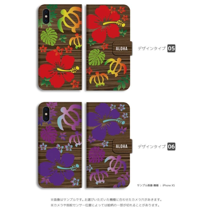iPhone13 mini Pro ケース スマホケース 手帳型 iPhone12 iPhone SE AQUOS sense4 sense5G OPPO Reno5 A 全機種対応 おしゃれ ホヌ ウミガメ ハワイアン|amusestore|04
