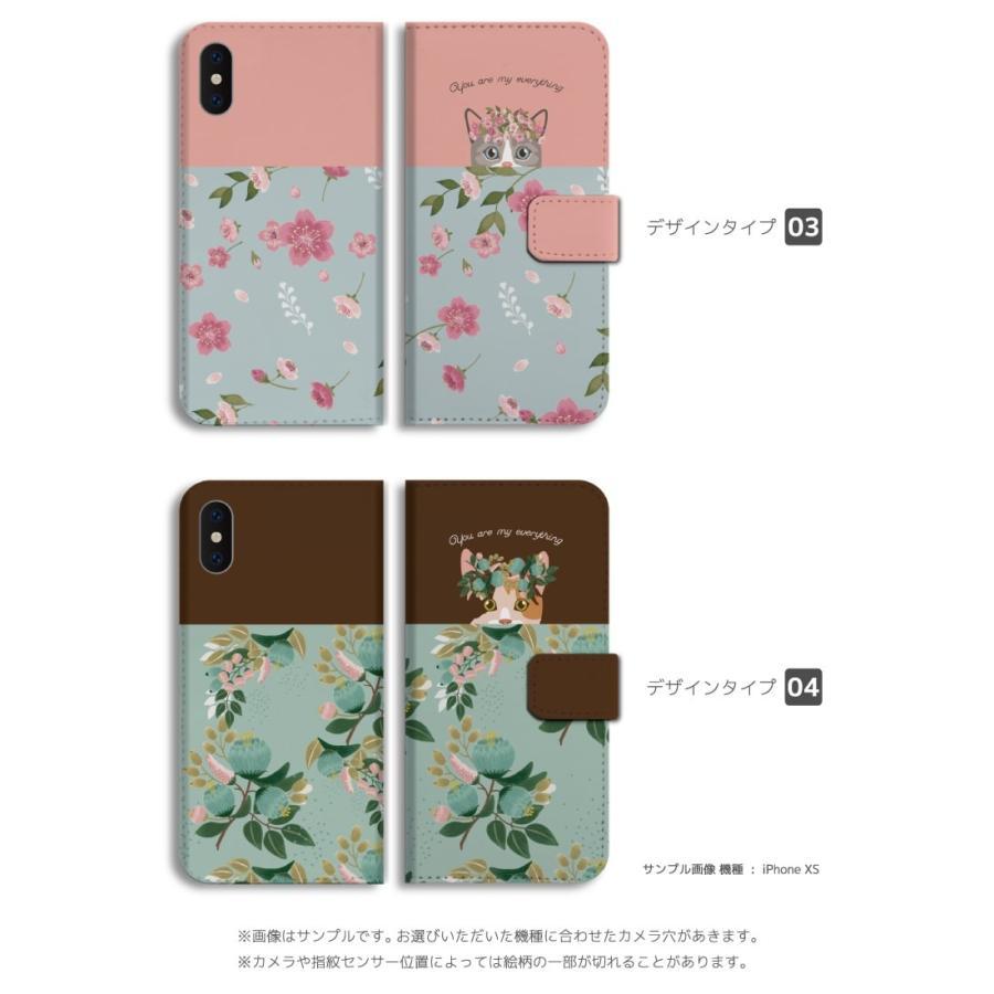 iPhone13 mini Pro ケース スマホケース 手帳型 iPhone12 iPhone SE AQUOS sense4 sense5G OPPO Reno5 A 全機種対応 おしゃれ 猫 ネコ ねこ ネコちゃん 花柄|amusestore|03