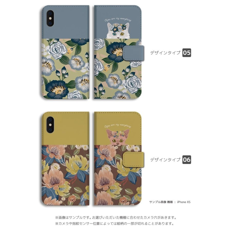 iPhone13 mini Pro ケース スマホケース 手帳型 iPhone12 iPhone SE AQUOS sense4 sense5G OPPO Reno5 A 全機種対応 おしゃれ 猫 ネコ ねこ ネコちゃん 花柄|amusestore|04
