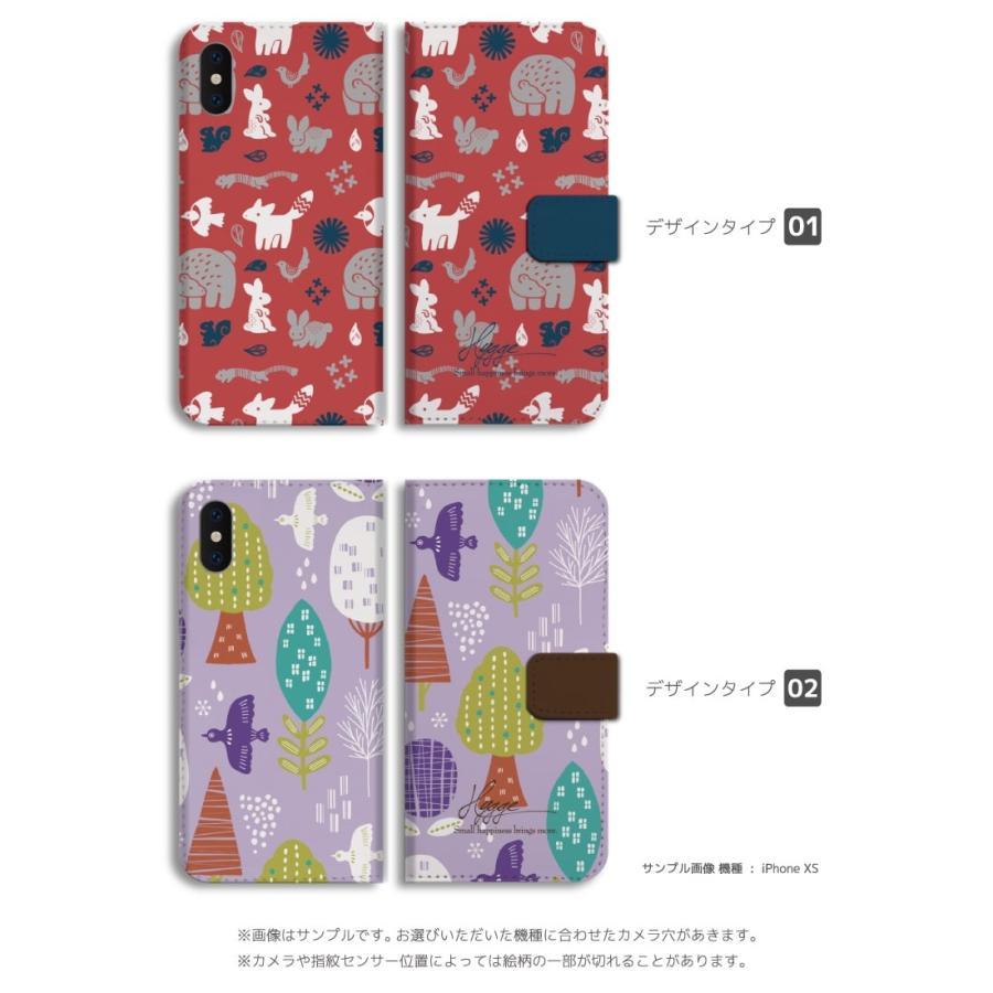 iPhone13 mini Pro ケース スマホケース 手帳型 iPhone12 iPhone SE AQUOS sense4 sense5G OPPO Reno5 A 全機種対応 おしゃれ 北欧風 イラスト 北欧 花柄|amusestore|02