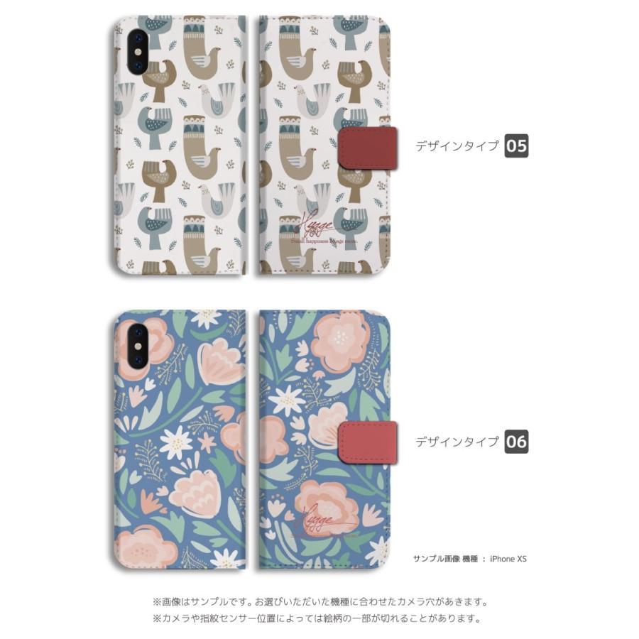 iPhone13 mini Pro ケース スマホケース 手帳型 iPhone12 iPhone SE AQUOS sense4 sense5G OPPO Reno5 A 全機種対応 おしゃれ 北欧風 イラスト 北欧 花柄|amusestore|04