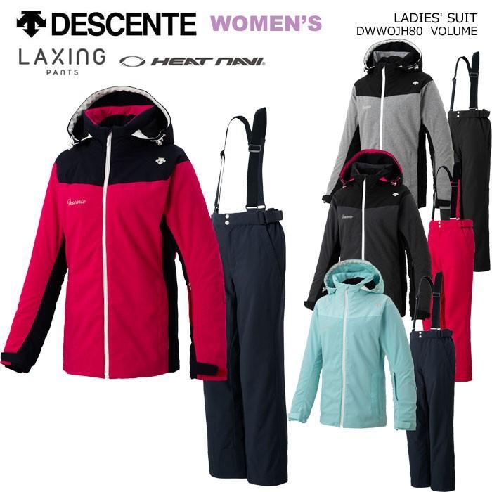 登場! DESCENTE デサント レディーススキーウェア 上下セット DWWOJH80(2020)19-20, chamber 5e3d2832