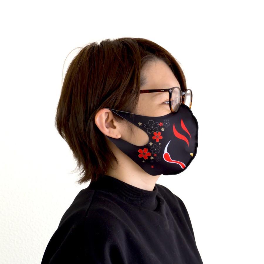 洗える マスク おしゃれ