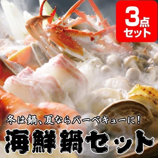 二次会 景品 海鮮鍋セット 景品 セット 3点 目録 A3パネル付 幹事さん特典 QUOカード二千円分付