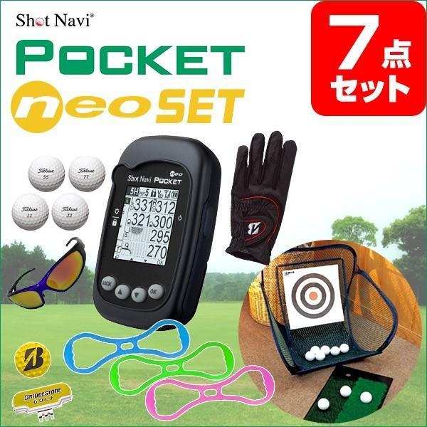 二次会 景品 ShotNavi PocketNEO ゴルフ景品7点 目録 A3パネル付