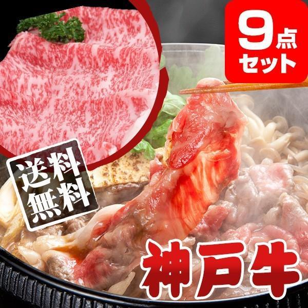 二次会 景品 神戸牛 景品 セット 9点 目録 A3パネル付 幹事さん特典 QUOカード二千円分付