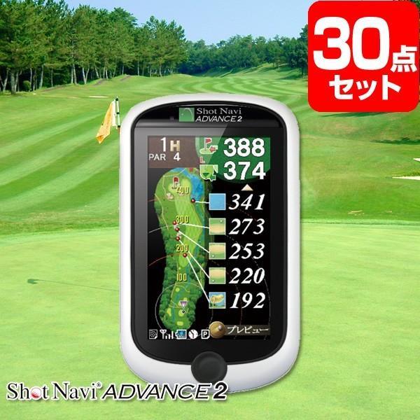 景品セット GPS ゴルフナビゲーター ショットナビ/景品セット 30点/目録 A3パネル付/二次会景品